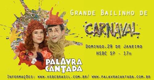 Palavra_cantada_carnaval