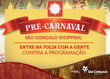 carnaval_sg_shop