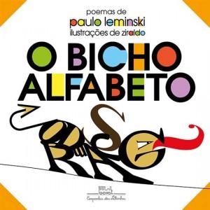 O bicho alfabeto de Paulo Leminski