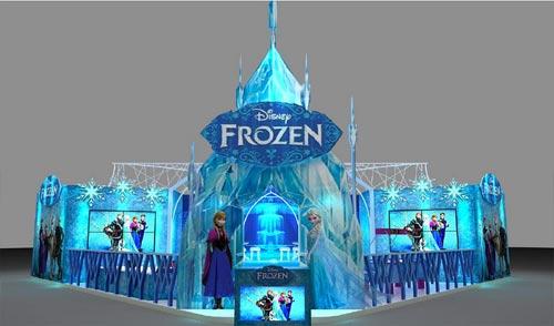 Center Shopping - Frozen