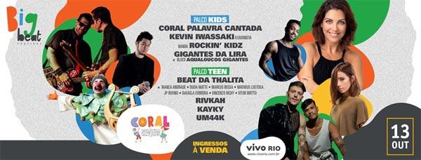 Festival Big Beat